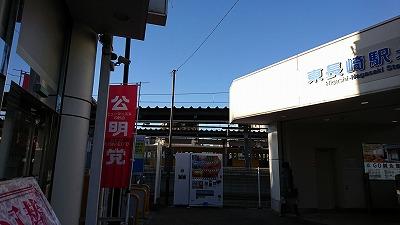 180111higashinaga.jpg