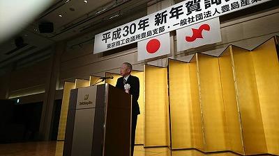 180112suzuki.jpg