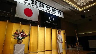 180115zeiriiashii.jpg