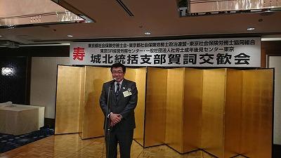 180117nagahashi.jpg