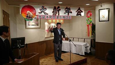 180128nagahashi.jpg