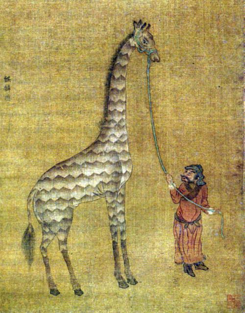 Giraffe-from-Somalia-15th-c-court-artist-wcolor-Adml-Zheng-He-1414_convert_20181206171022.jpg