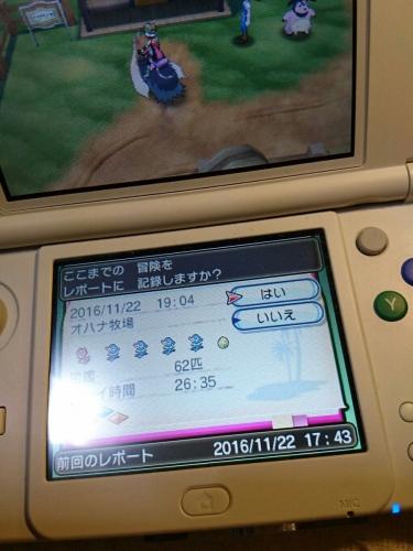 Cx28rf6UoAASVA1.jpg