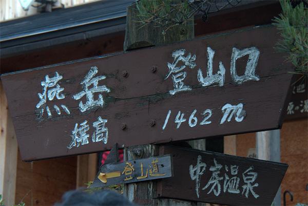 2017100809-4.jpg
