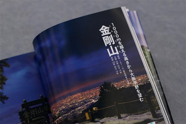 20171202-20.jpg