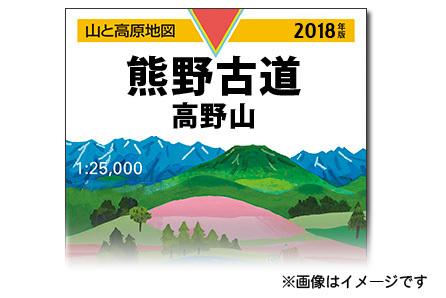 20180131-1.jpg