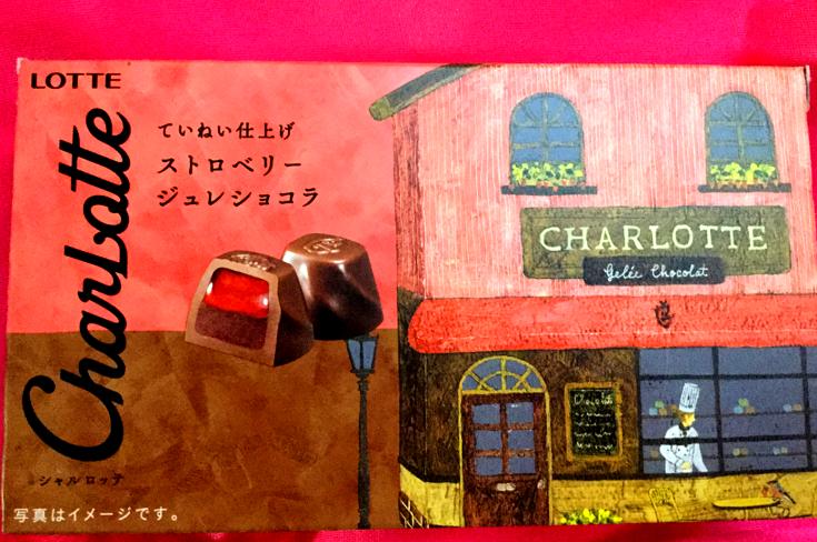 ロッテチョコレート