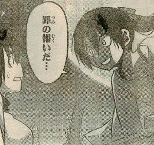 畑健二郎先生が・・・