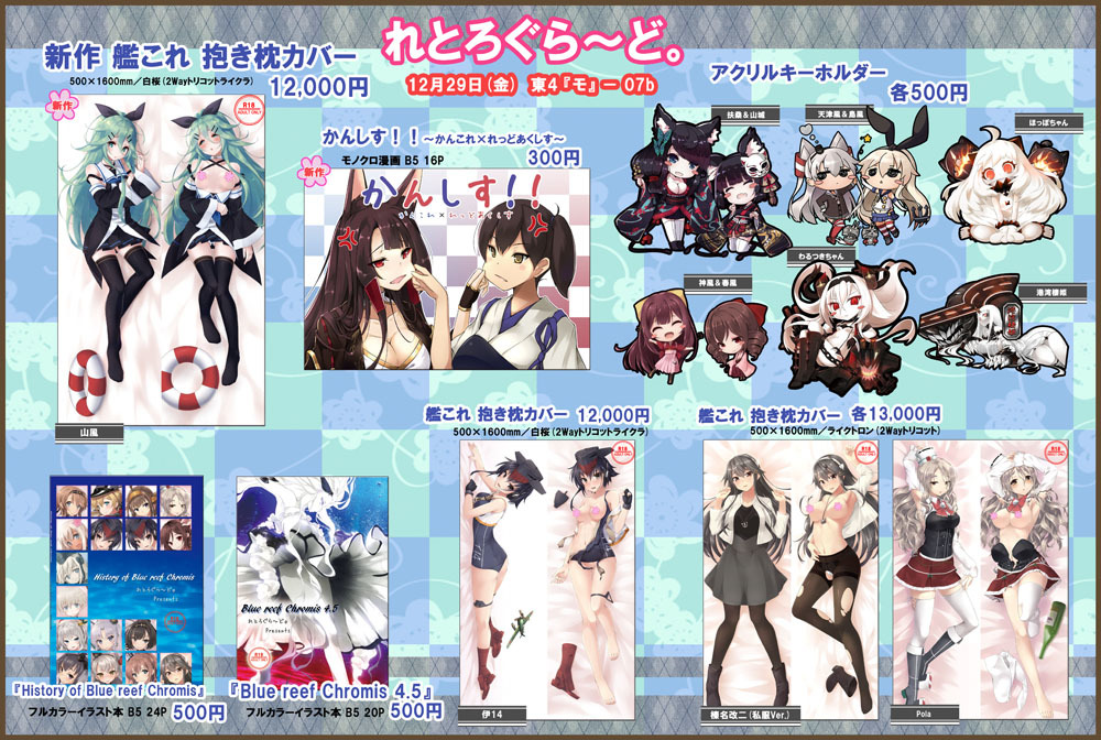 OSINAGAKI93.jpg