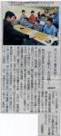 2017-12-9岐阜おもしろ将棋合同大会