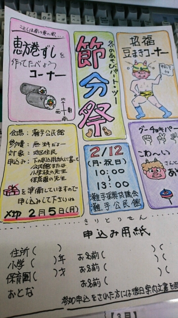 DSC_4772.jpg