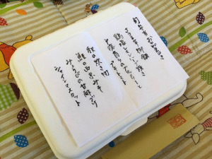 blog_2017_10_27_9.jpg