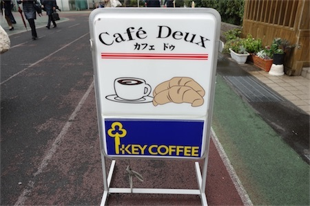 cafedeux1.jpg