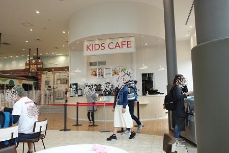 kidscafe1.jpg