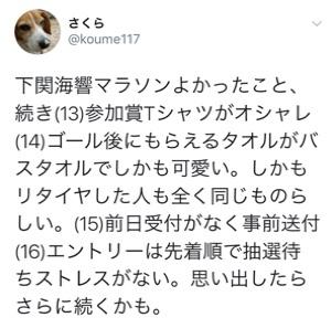 fc2blog_20171107212051cb4.jpg