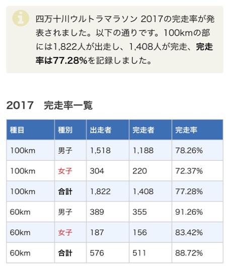 fc2blog_20171201015029872.jpg