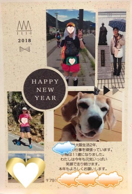 fc2blog_201801041321091e9.jpg