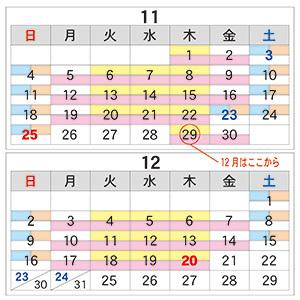 2018_11_12.jpg