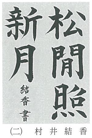 2018_11_25_5.jpg