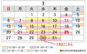 2018_12_23.jpg