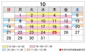 2018_9_30.jpg