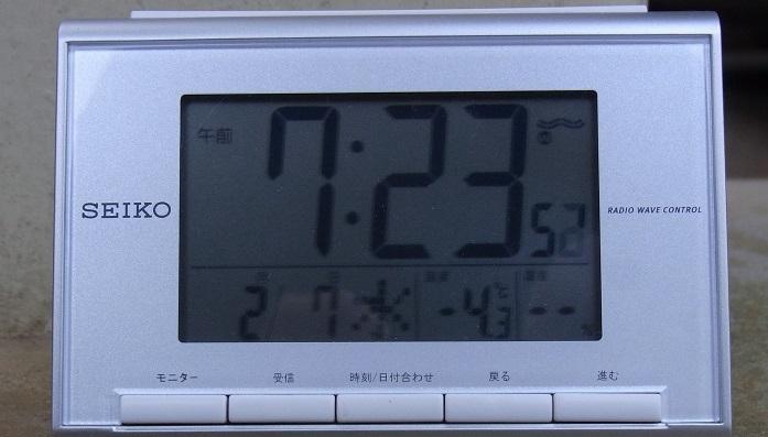 寒波2 (2)