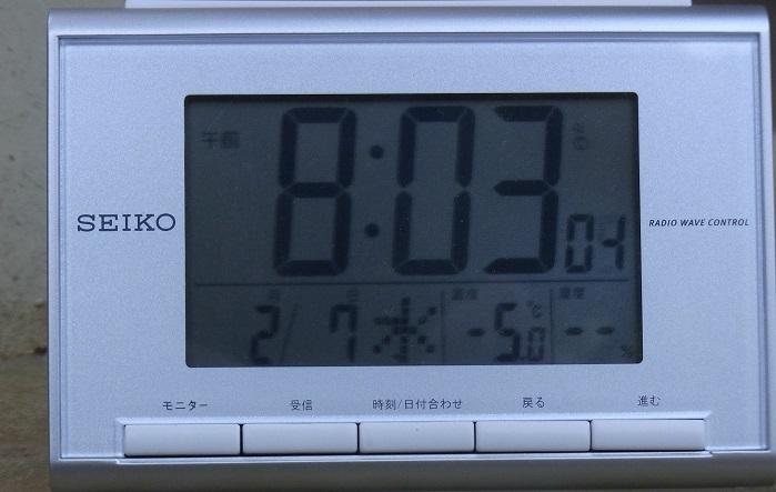 寒波3 (2)