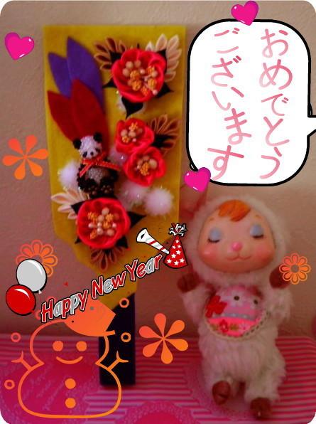 花ブ20180102-1