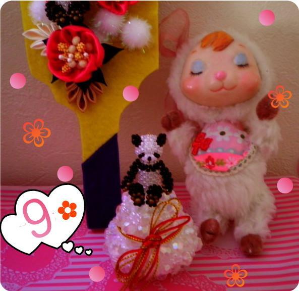 花ブ20180104-1