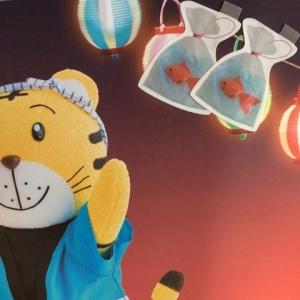 1001提灯に金魚