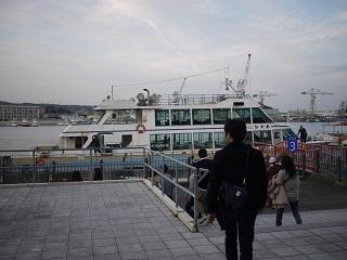 塩釜フェリー船1
