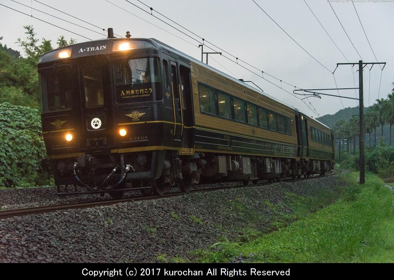 BSF_9673-2.jpg