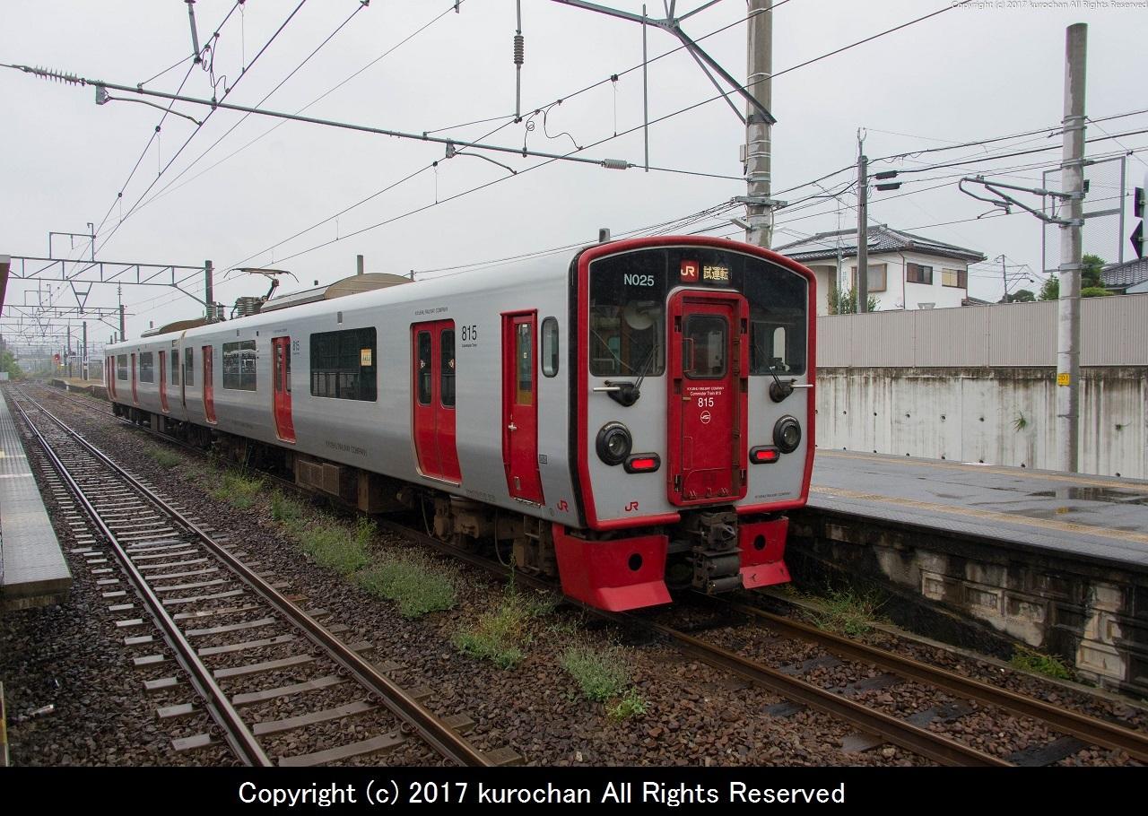 BSF_9898-2.jpg