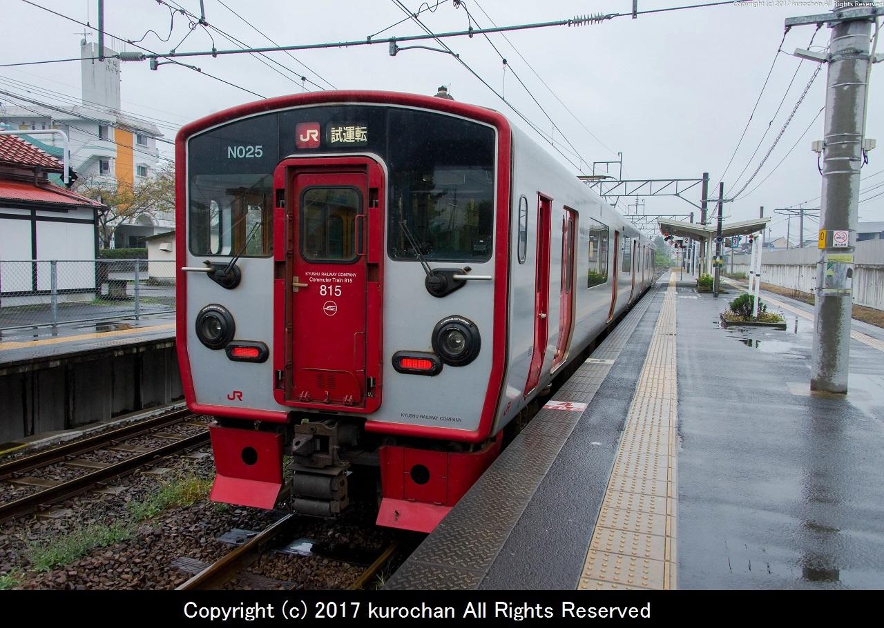 BSF_9901-2.jpg
