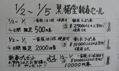 IMG_3896.jpg