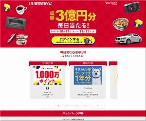 【応募871台目】:メルセデス・ベンツ 「 CLA180 AMG Style 」