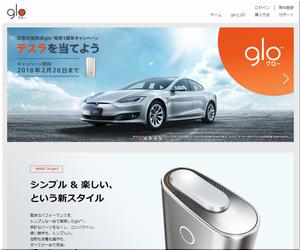 【車の懸賞情報】:次世代加熱式glo発売1周年キャンペーン テスラを当てよう