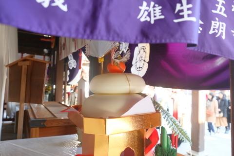 20170110kagamimochi.jpg