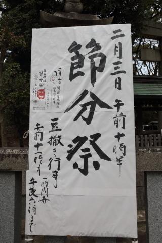 20180203sumiyoshi1.jpg