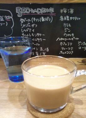 mikumi ロイヤルミルクティ