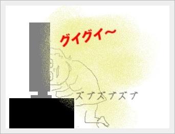 ikko2.jpg