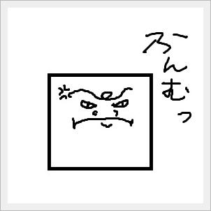 sikaku1.jpg