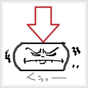 sikaku2.jpg