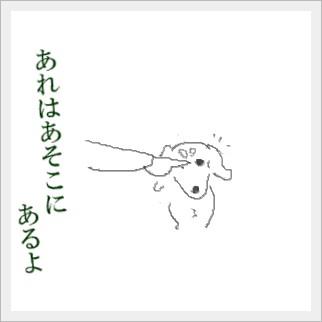 yubi1_201801281519135d9.jpg