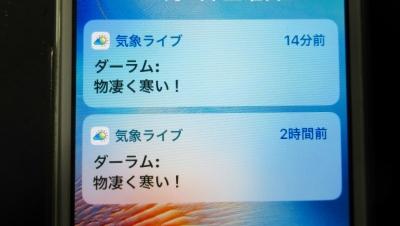 IMG_0311_201712161257244a9.jpg