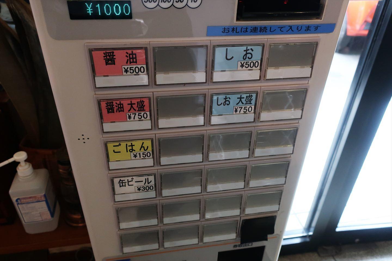 20181002003209b5f.jpg