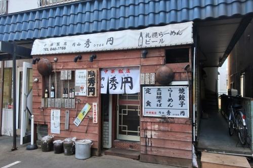 円山秀円 (21)_R