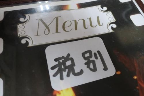 円山秀円 (8)_R