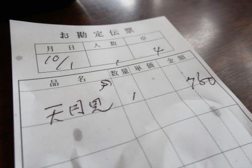 蔵寿㉘ (10)_R