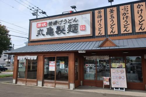 丸亀製麺54 (1)_R